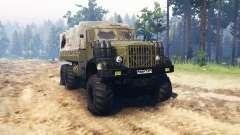 Yaz 214 Phantom for Spin Tires