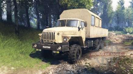 Ural 4320-1912-40 v3.0 for Spin Tires