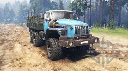Ural 4320-10 for Spin Tires
