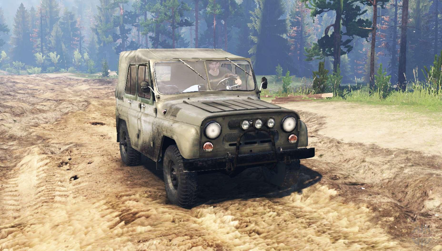 UAZ truck tractor 99