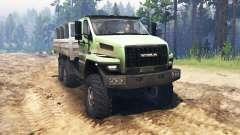 Ural 4320-6951-74 2015 Next