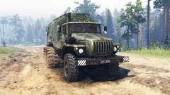 Ural 4320 Swamp