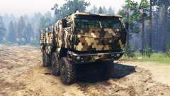 KamAZ 63968 Typhoon for Spin Tires