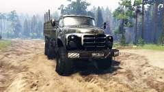 ZIL 133 Alligator