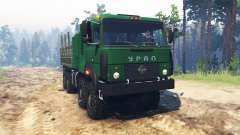 Ural 5323 for Spin Tires