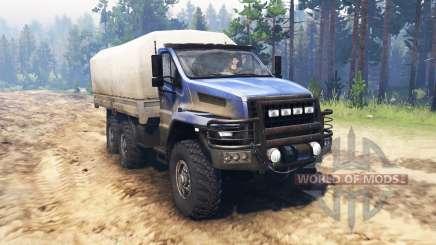 Ural 4320-6951-74 2015 Next for Spin Tires
