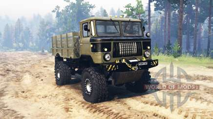 GAZ 66 Phantom v1.1 for Spin Tires