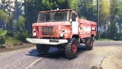GAZ 66 AC 30 v2.0 for Spin Tires
