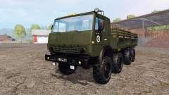 KamAZ 6350 v1.2