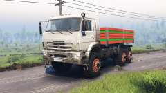 KamAZ 44108 for Spin Tires