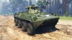 BTR 82A (GAZ-59034) for Spin Tires