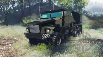 Ural 63095 Typhoon U for Spin Tires