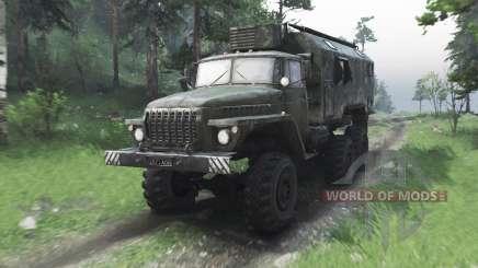 Ural 4320 v1.2 for Spin Tires