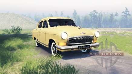 GAZ 21 Volga for Spin Tires