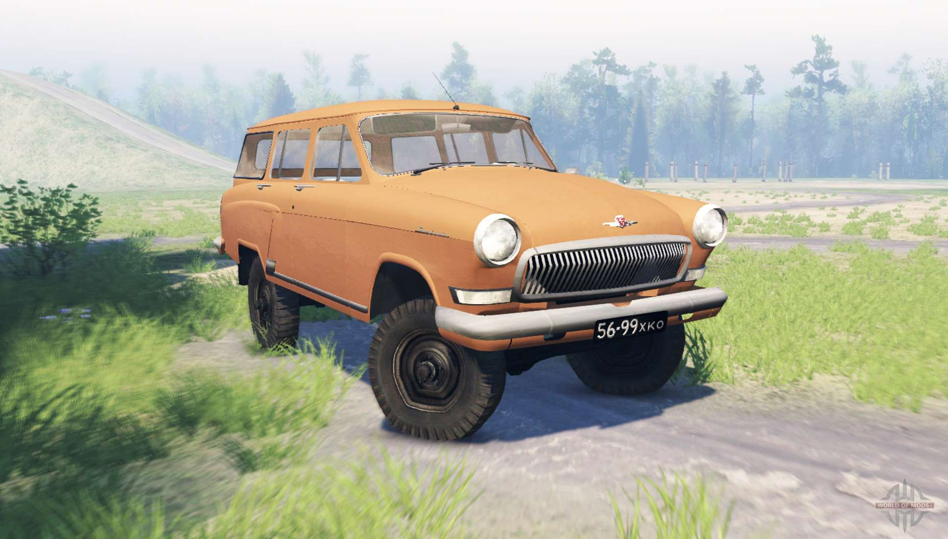 GAZ-23 Volga: technical specifications, modifications 95