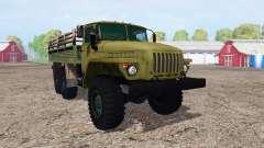 Ural 4320 v1.1
