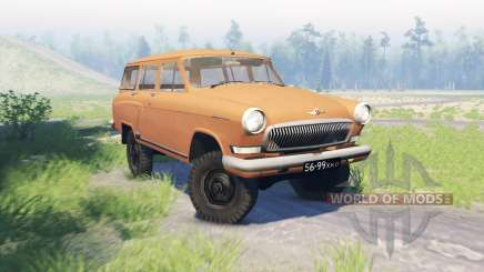 GAZ 22 Volga for Spin Tires