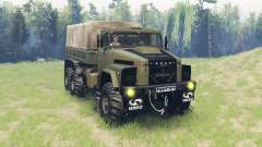 KrAZ 260 Phantom