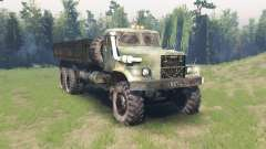 KrAZ 257 for Spin Tires