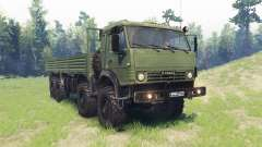 KamAZ 63501 for Spin Tires