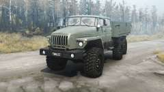 Ural 4320-1912-60 for MudRunner