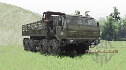 KrAZ 7Э6316 Siberia for Spin Tires