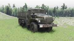 Ural 43206 v2.2.5