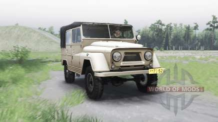 UAZ 460Б for Spin Tires