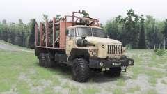Ural 4320-1920-40 for Spin Tires