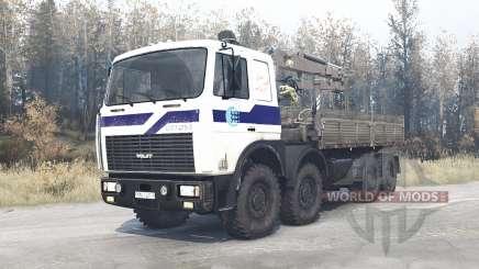 MZKT 7401 for MudRunner