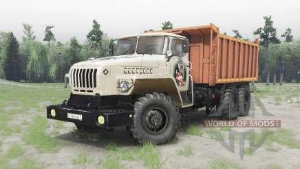 Ural 55571 for Spin Tires