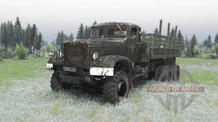 Yaz 214 Soviet for Spin Tires