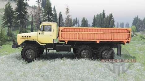 Ural Land (55223) for Spin Tires