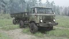 GAS 66К