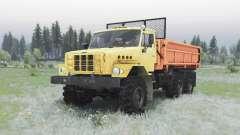 Ural Land (55223)
