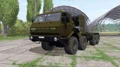 KrAZ 7Э6316 Siberia v1.1 for Farming Simulator 2017