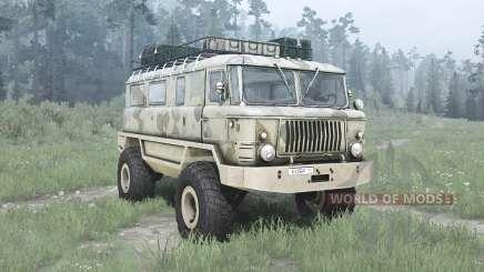 GAZ 66 Beaver for MudRunner