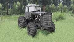 DT 75 wheel for Spin Tires