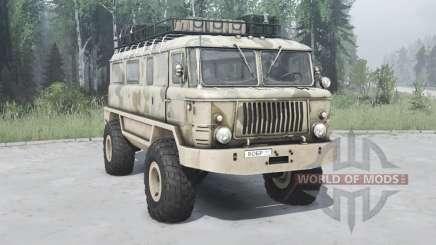 GAZ 66 Beaver v1.1 for MudRunner