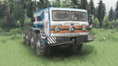 MAZ 535 MCHS for Spin Tires