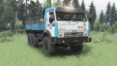 KamAZ 5350 MES for Spin Tires