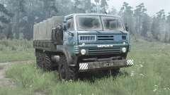 Ural 4322А