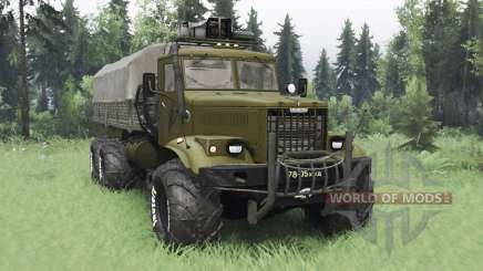 KrAZ 255B olive for Spin Tires