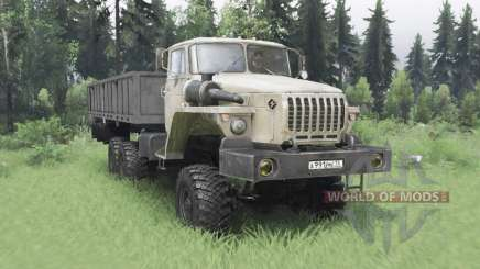 Ural 4320-1912-40 grey-yellow for Spin Tires