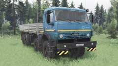 KamAZ 63501 Муƈтанг for Spin Tires