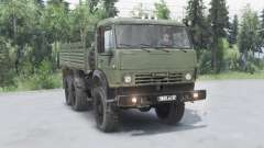KamAZ 5350 Мустᶏнг for Spin Tires