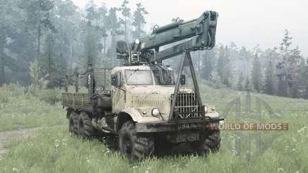KrAZ 255B for MudRunner
