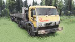 Kaas 53504 for Spin Tires