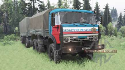 KamAZ-5350 for Spin Tires