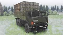 KamAZ-5320 for Spin Tires